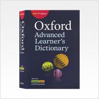 オックスフォード現代英英辞典(第9版)