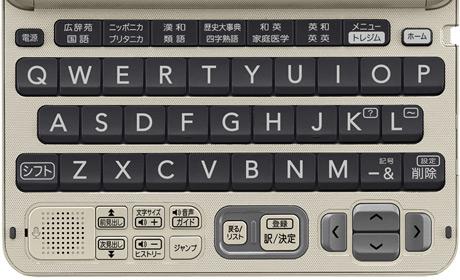 入力しやすいキーボード
