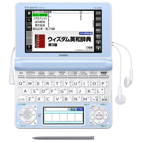 高校生向け電子辞書XD-N4850