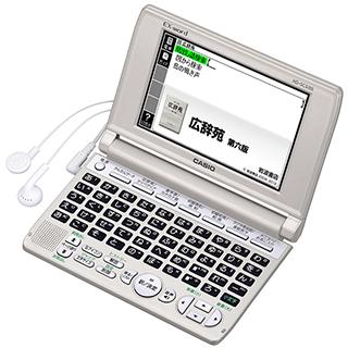 <カシオ> 電子辞書 XD-SC5100GD