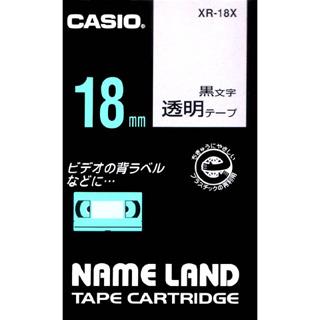 <カシオ> 電子文具 XR-18X_20P画像