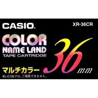 XR-36CR