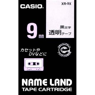 <カシオ> 電子文具 XR-9X_20P画像