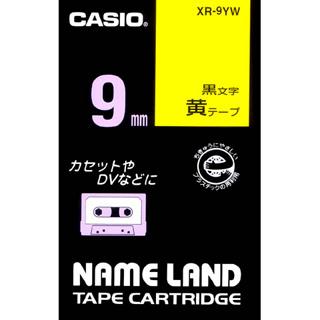 <カシオ> 電子文具 XR-9YW_20P画像