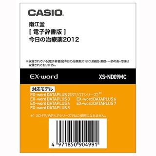XS-ND09MC