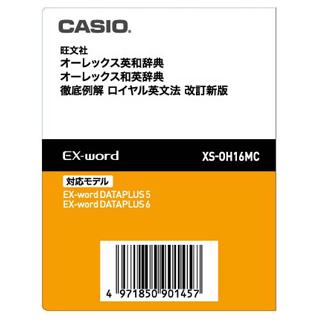 XS-OH16MC
