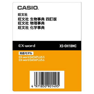 XS-OH18MC