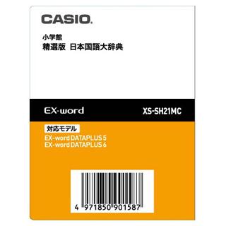 XS-SH21MC