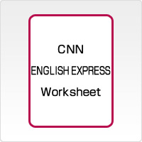 『CNN ENGLISH EXPRESS』Worksheet
